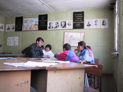 2) English-Based School in Kosova is Seeking a Science Teacher