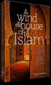 House of Islam book