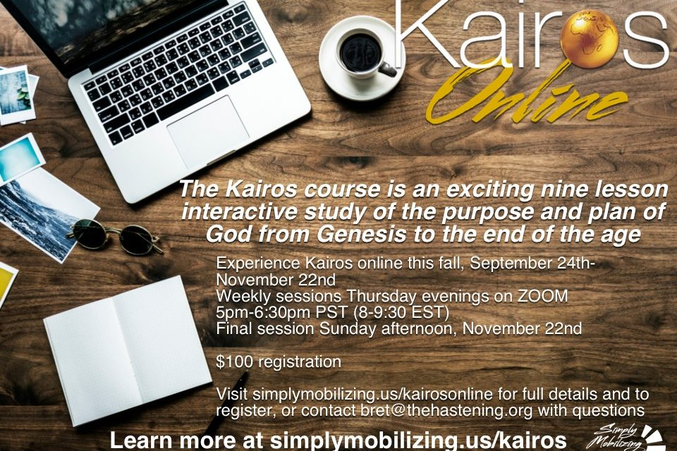 6) Kairos Course is Now Online