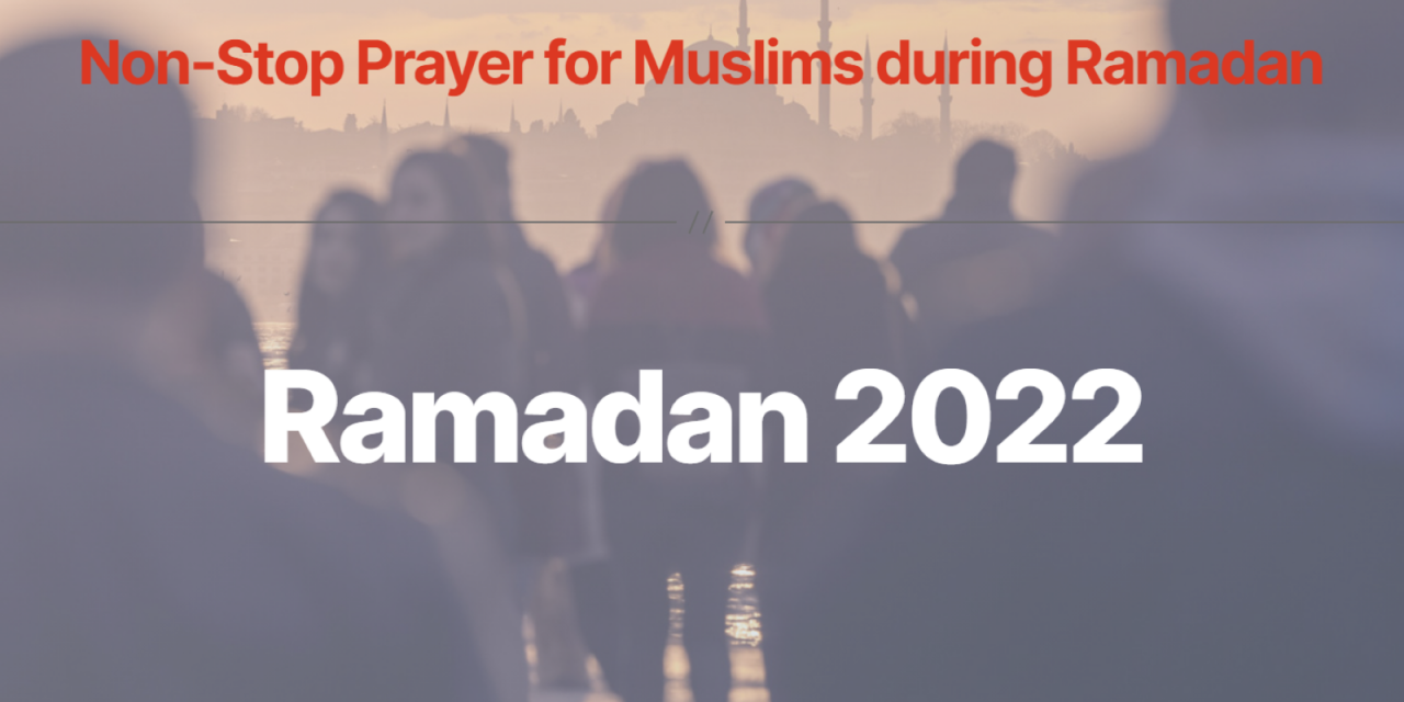 5) Non-Stop Prayer for Muslims During Ramadan