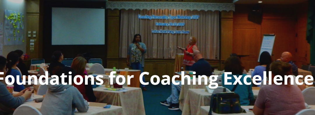 2) Foundations for Coaching Excellence Training